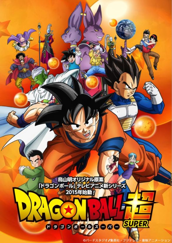 Dragon_Ball_Super_DBS